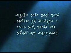 সুন্দরী বালিকা অ্যাডাল্ট চুদাচুদি প্রসাব করা প্রতিমা পোঁদ খেলনা