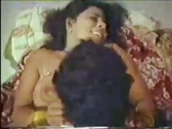 পূর্বদেশীয় এশিয়ান শিক্ষক, বাংলা চুদাচুদির video